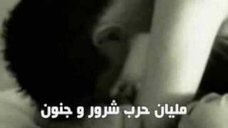 فيديو كليب ترنيمه كليب عالم صعب