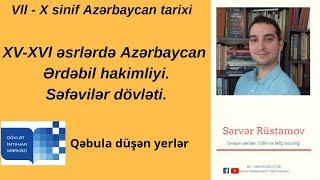 Azərbaycan Tarixi Dərs 6