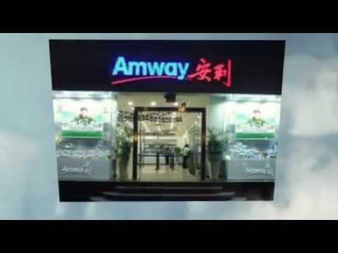 Amway Login
