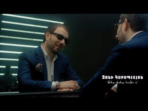 Joni Karapetyan - Havesa [Official Music Video]