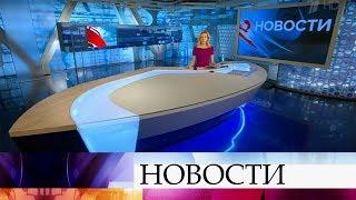 Выпуск новостей в 12:00 от 14.07.2019