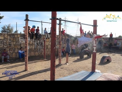 Competition Street Workout Youssoufia 2016