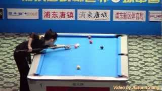 2012 World 9-Ball China Open - Caroline Roos vs Pan Xiao-Ting 潘曉婷