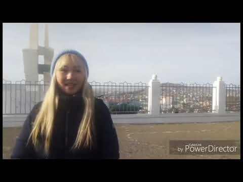 Ореш и решка Агинское 2019