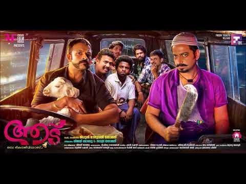 Aadu Full Theme Song Bgm