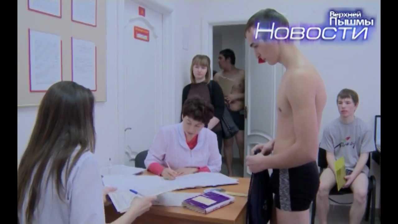 Смотреть как в военкомате молодые медсестра смотрят члены призывников