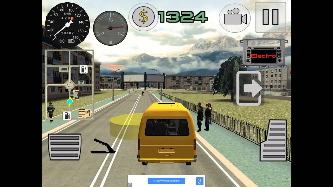 Скачать игру водитель маршрутки на компьютер бесплатно