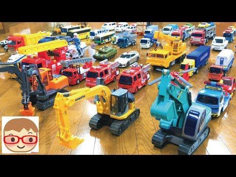 はたらくくるま(働く車)子供向け乗り物のおもちゃ、あつまれ!ショベルカー、クレーン車、ダンプトラック、ゴミ収集車、消防車、幼稚園バス!