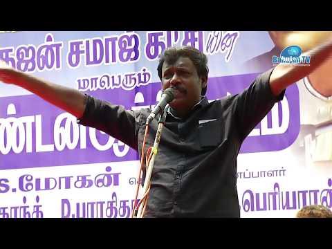 TN BSP Protest on killing of Fisherman by Srilankan Navy and HydroCarbon - Mr Periyaranban