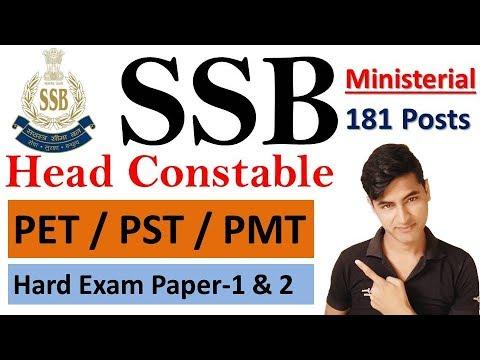 SSB HC Minestrial PET/PST Details, Exam Part 1 & Part 2, Skill Test,Medical Exam & Merit List.