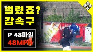 [유니크플레이] 김성헌 선수 투수영상 | 07.10 |…