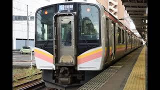【走行音】JR東日本E129系<普通> 区間:信越本線 新潟→長岡