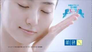 ロート製薬 http://www.rohto.jp/ ロート製薬CM一覧 http://www.youtube...