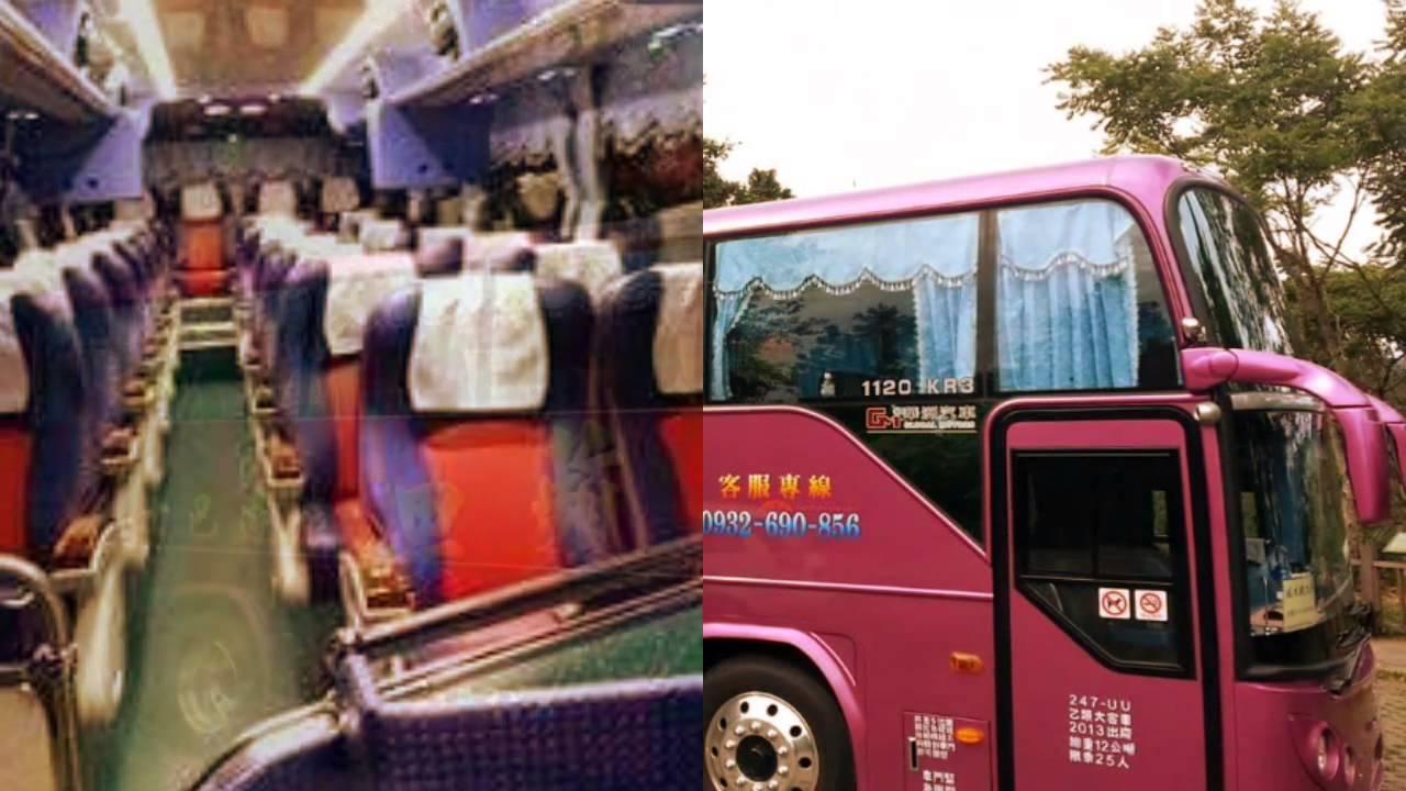 蘋果旅遊巴士 - YouTube