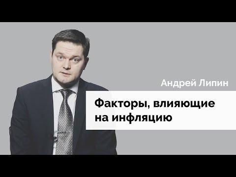Положение Банка России от  N 385-П О правилах