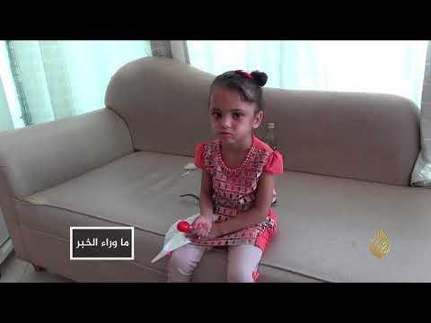 السعودية ترفض التحقيق بانتهاكات اليمن وتزيد الشكوك