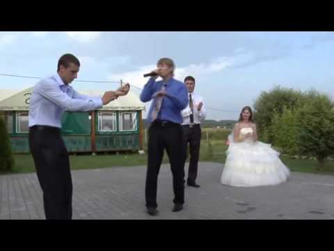 Друг на свадьбе