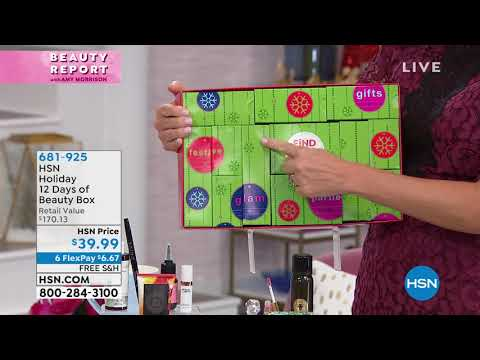 hsn-holiday-12-days-of-beauty-box