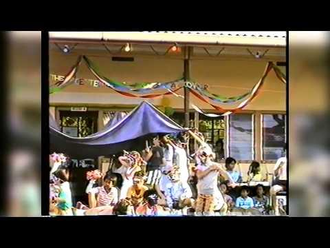 Territory Day 1988 - Christmas Island (4/8)