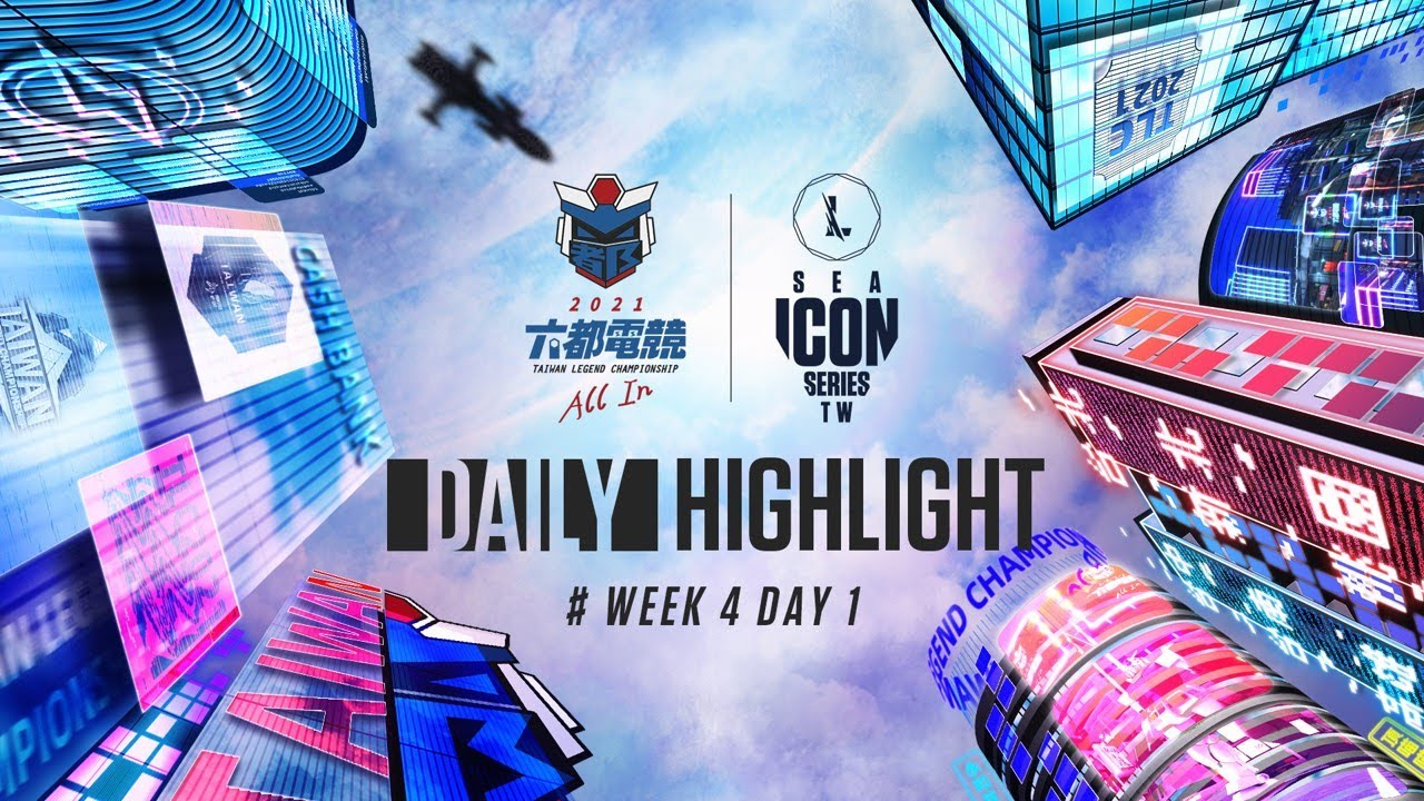 【2021六都電競】特戰英豪 臺北八強   Daily Highlight