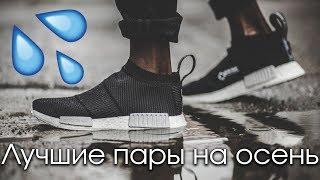 видео Купить зимние кроссовки Adidas в Москве