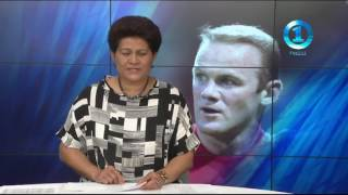FIJI ONE SPORTS NEWS 100717
