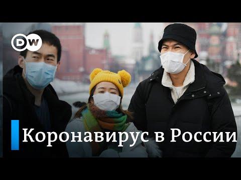 Коронавирус в России: Москва вводит ограничения против Южной Кореи и Ирана. DW Новости (26.02.2020)