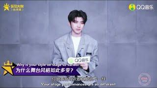 【Eng Sub 蔡徐坤/Cai Xukun】Interview 乐见大牌 专访 QQ音乐 畅聊新专辑