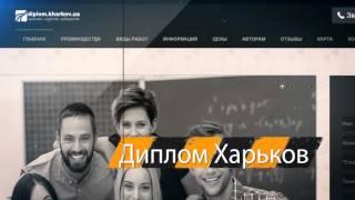 СТУДИЯ LESNIKOFF - ПОРТФОЛИО(http://lesnikoff.com/my-product - полное портфолио наших проектов на сайте. Видео-портфолио студии Lesnikoff. Примеры сайтов:..., 2016-02-03T22:41:25.000Z)