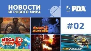 Новости игрового мира Android - пилот 2 [Android игры]