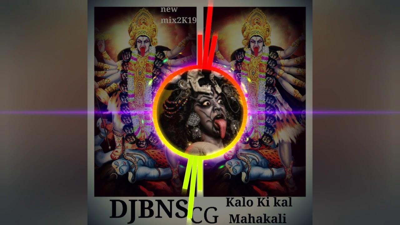 KALO Kİ KAL MAHAKALİ DJBNS Cg🎧 new mix song