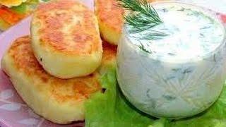 Очень  вкусные картофельные оладьи - картофельные котлеты.(Оладьи - одно из самых любимых детских блюд. Оладьи готовят из тыквы, из яблок, на дрожжах, просто оладьи,..., 2015-07-22T20:23:58.000Z)