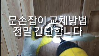 [제품사용법][제품설치…