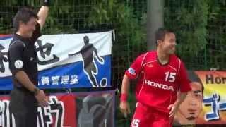 6/8 HondaFC vs 佐川印刷京都 原田開選手の得点後の喜び!