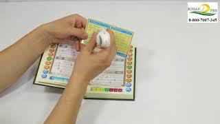 Коран + Ручка М9
