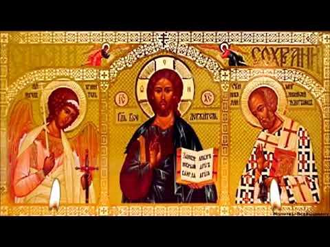 """Молитва """"Живые помощи"""" - 90 псалом (Псалтырь)"""