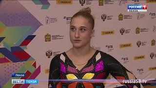 В Пензе стартовал Кубок России по спортивной гимнастике