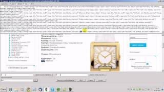 Парсинг интернет-магазина с наручными часами (mir4asov_ru)