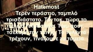 ΒΗΤΑΠΕΙΣ - ΕΥΦΛΕΚΤΟΝ (Στίχοι)