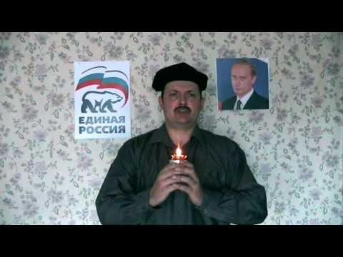 """""""Пане президенте, допоможіть нам!"""" - ошукані мешканці російського Єкатеринбурга, стоячи навколішки, звернулися до Путіна - Цензор.НЕТ 6649"""