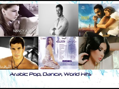 Arabic Songs | Arabic Music |Arabic Pop Dance World Hits
