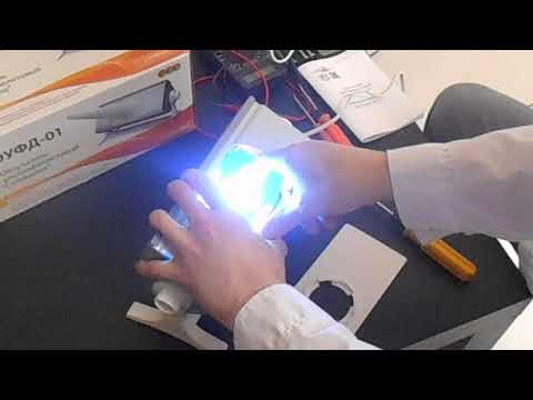 Замена лампы ДКБУ-5 в кварцевой лампе ОУФД 01 и его устройство