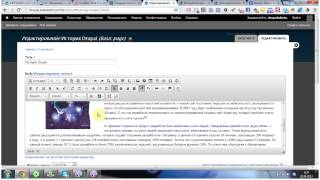 Работа с мета тегами в CMS Drupal 7