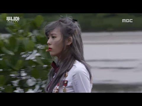 [선공개영상] 두니아의 요정, 루다의 맨발 생존기
