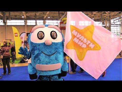 Грузовичок Лева и #Мультимир! Игрушка Лева/#СуперЛева на детском фестивале! #ВидеоДляДетей!