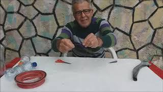 Ψάρεμα πεταλούδας ιταλικό  γριβάδι