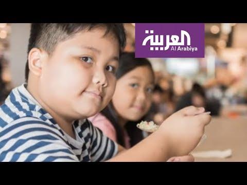صباح العربية | لا تقل لطفلك انه سمين ...  - نشر قبل 4 ساعة