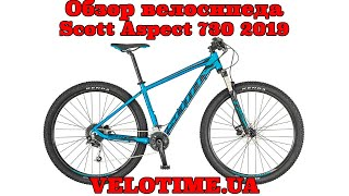 обзор велосипеда Scott Aspect 730 2019