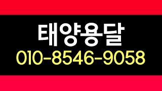 강동구소형이사 전문업체 추천