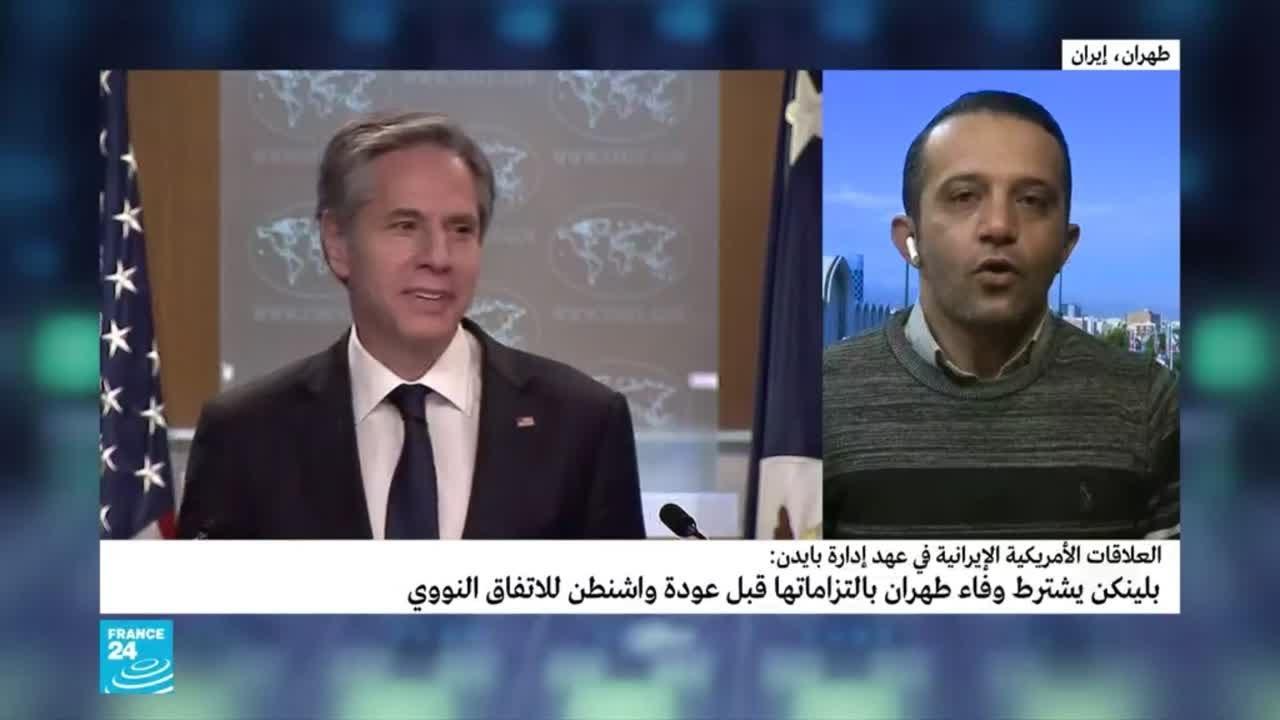 ما هو الرد الإيراني على تصريحات وزير الخارجية الأمريكي بشأن ملفها النووي؟  - نشر قبل 3 ساعة